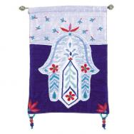 Wall Hanging - Hamsa Flower Red HL-6