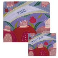 Raw Silk Matzah Cover Set - Crown Blue MAS-AFR-31