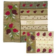 Raw Silk Matzah Cover Set - Pomegranates Gold MAS-AFR-6