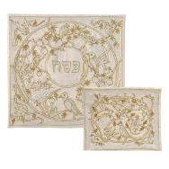 Embroidered Matzah Cover Set - Birds Gold MHE-AFE-7