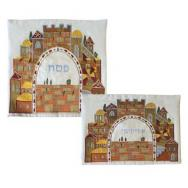 Embroidered Matzah Cover Set - Jerusalem MME-AME-1