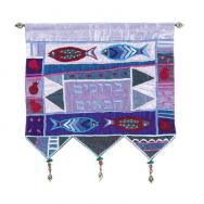 Wall Hanging - Welcome Fish Hebrew Purple WH-4