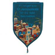 Large Shield Tapestry - If I Forget - Turquoise WSB-10T