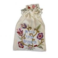 Embroidered Havdalah Spice Bag and Cloves - Flowers Borah Besami BBE-4