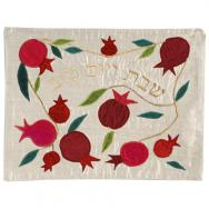 Raw Silk Appliqued Challa Cover - Pomegranates - white CAS-35