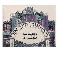 Hand Embroidered Challa Cover - Jerusalem blue gate CHE-23