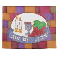 Silk Painted Challa Cover - the Western Wall CSY-7