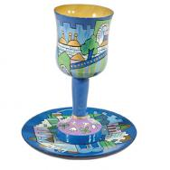 Wooden Kiddush Cup and Saucer - Jerusalem Blue CU-10