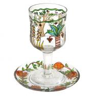 Glass Kiddush Cup and Saucer - The Seven Species GC-7
