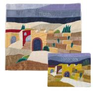 Raw Silk Matzah Cover Set - Jerusalem Vista MAS-AFR-11