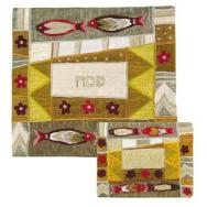 Raw Silk Matzah Cover Set - Fish gold MAS-AFR-7