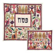 Embroidered Matzah Cover Set - Flowers and Geese MHE-AFE-5