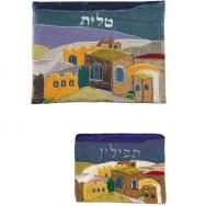 Raw Silk Tallit and Tefillin Bag – Jerusalem Blue TBA-TF-3