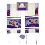Embroidered Raw Silk Tallit - Pomegranates in blue TFA-5