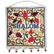 Embroidered Wall Decoration - Shalom Oriental White English WS-11