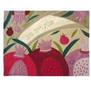Raw Silk Appliqued Challa Cover - Three Pomegranates gold CAS-30