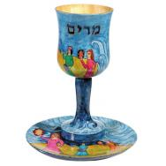 Wooden Miriams Kiddush Cup - Exodus CU-7