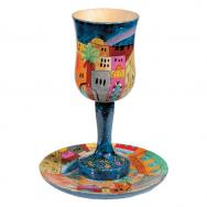 Large Wooden Kiddush Cup and Saucer - Jerusalem CUL-1
