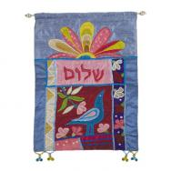 Wall Hanging - Shalom multicolor SH-1