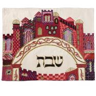 Hand Embroidered Challa Cover - Jerusalem color gate CHE-27
