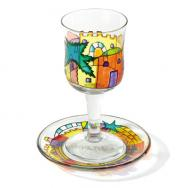 Glass Kiddush Cup and Saucer - Jerusalem Wall GC-2