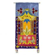 Wall Hanging - If I forget Jerusalem -Hebrew - Color JJ-1