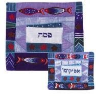 Raw Silk Matzah Cover Set - Peshach Purple MAS-AFR-14
