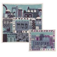 Embroidered Matzah Cover Set - Jerusalem Blue MHE-AFE-4