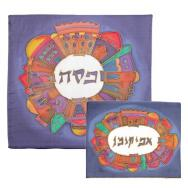 Painted Silk Matzah Cover Set - Jerusalem Circle MSS-AFS-4