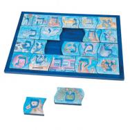 Alef Beit Puzzle - With Animals PZL