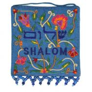 Embroidered Wall Decoration - Shalom Flowers Blue English-Hebrew WS-22