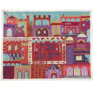 Hand Embroidered Challa Cover - jerusalem in Color CHE-1