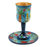 Wooden Kiddush Cup and Saucer - The Seven Species CU-3