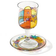 Glass Kiddush Cup and Saucer - Jerusalem Panorama GC-3