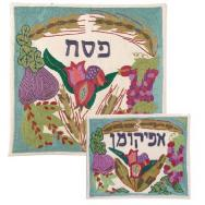 Embroidered Matzah Cover Set - 7 Species MHE-AFE-9