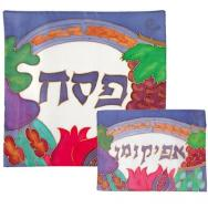 Painted Silk Matzah Cover Set - Grapes and flowers MSB-AFB-4
