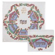 Painted Silk Matzah Cover Set - Seder white MSS-AFS-2