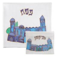 Painted Silk Matzah Cover Set - Jerusalem blue MSY-AFY-8