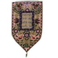 Large Shield Tapestry - Benot hiel - Gold WSB-2G
