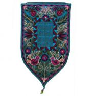 Large Shield Tapestry - Benot hielh - Turquoise WSB-2T