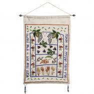 Embroidered Wall Decoration - The Seven Spices Blue light WX-4