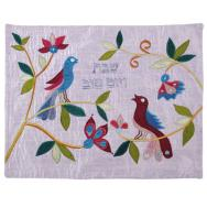 Raw Silk Appliqued Challa Cover -Pair birds blue CAS-25
