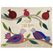 Raw Silk Appliqued Challa Cover - Doves with Pomegranates CAS-38