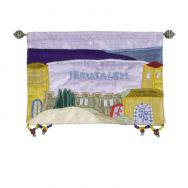 Wall Hanging - Jerusalem Multicolor in English JSE-2