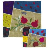 Raw Silk Matzah Cover Set - Pomegranates Multicolor MAS-AFR-2