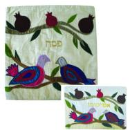 Raw Silk Matzah Cover Set - Birds Silver MAS-AFR-38
