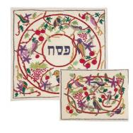 Embroidered Matzah Cover Set - Birds White MHE-AFE-11