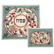Embroidered Matzah Cover Set - Birds Blue MHE-AFE-8