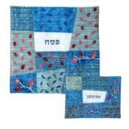 Embroidered Matzah Cover Set - Blue MMA-AMA-3