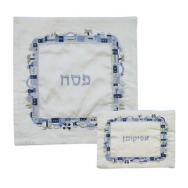 Embroidered Matzah Cover Set - Jerusalem square Blue MMB-AMB-5